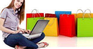 compras-online-consumidores-digitais