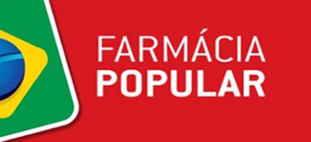 farm-popular